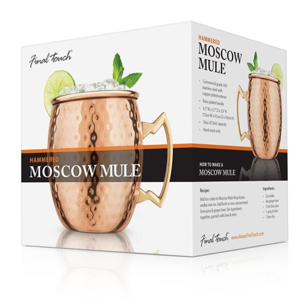 Final Touch Moscow Hammered Copper Mule Mug